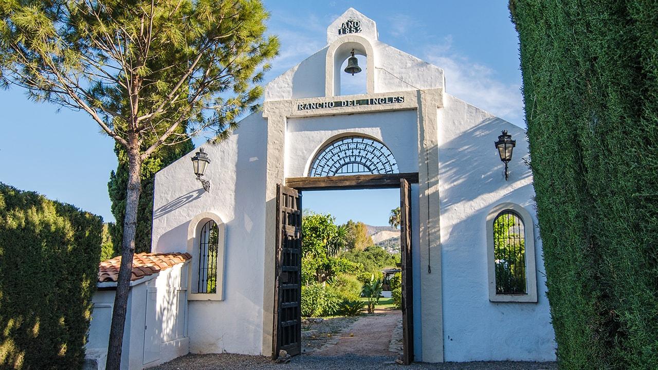 Andalucian entrance